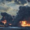 Волга в огне
