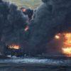 Волга в огне главная