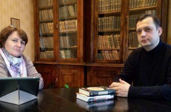 историк Егор Яковлев интервью