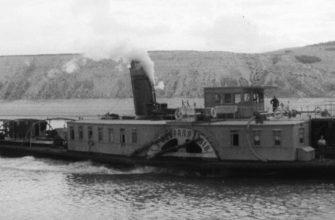 буксир 8 февраля 1918 года
