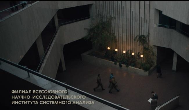 Художественный фильм Спутник титр