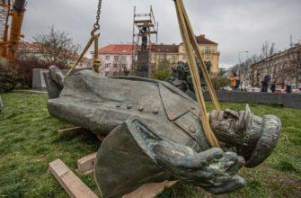 Почему снесли памятник маршалу Коневу в Чехии