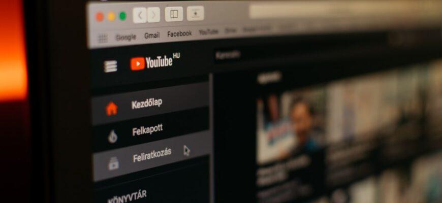 вибум для просмотров в YouTube