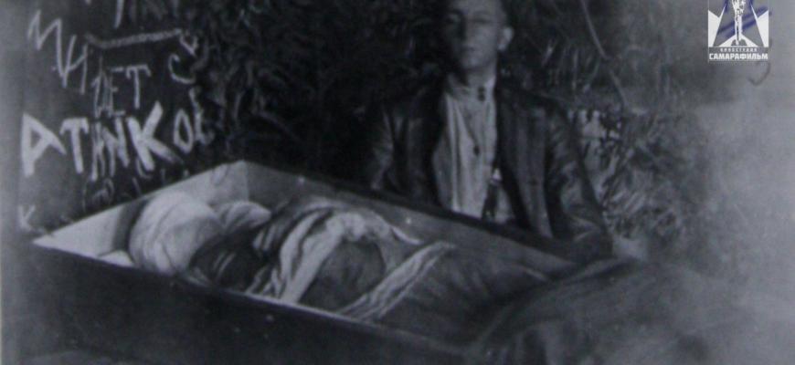 Фридрих Эрмлер у гроба Александра Силина